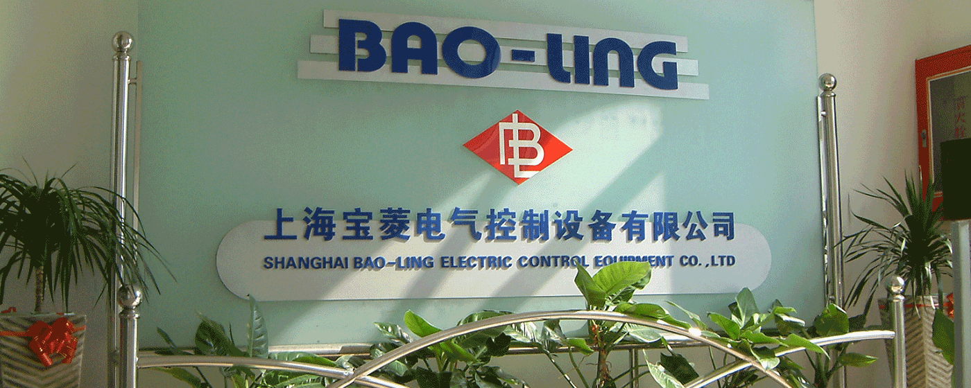 Manufacturer and developer of electrical components